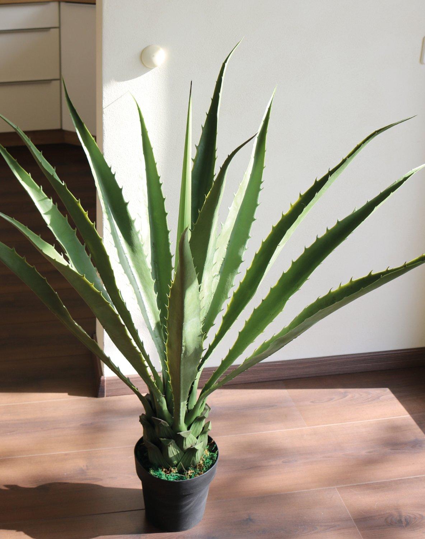 Künstliche Agave, getopft, 14 Blätter, 110 cm, grün-grau